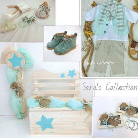 Πακέτο Βάπτισης με θέμα το Αστέρι Sara s Collection fafedcf645b