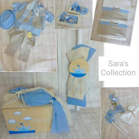 Πακέτο βάπτισης με θέμα καραβάκι Sara s Collection ba08e75fa43