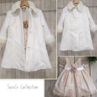 παιδικο παλτό κηφισιά παιδικό παλτό σκρούτζ παιδικό παλτό εκάλη παιδικό παλτό νέα ερυθραία παιδικό παλτό κόρινθο παιδικό παλτό καλαμάκι παιδικό παλτό άλιμο παιδικό παλτό γλυφάδα παιδικό παλτό αγρίνιο παιδικό παλτό καβάλα παιδικό παλτό βόλο παιδικό παλτό γρεβενά
